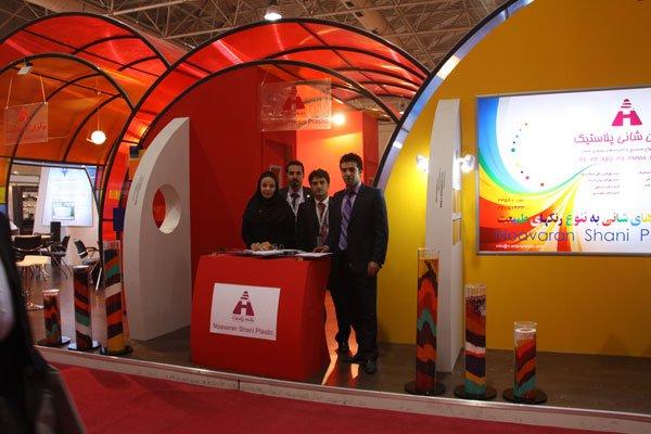 غرفه نوآوران شانی پلاستیک در نمایشگاه تخصصی